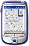 n7shi2009-09-07