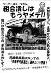 nagoya_p_net2009-01-14