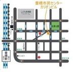 5/31 豊橋一日派遣村相談会(愛知)