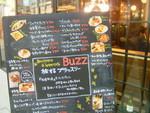 nakatomimoka2012-03-17