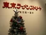 nakatomimoka2013-02-22