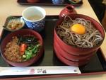 nakatomimoka2014-07-22