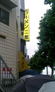 naotokun2006-06-11