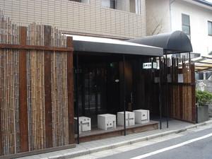 naotokun2008-04-07