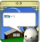 nekomama2005-09-16
