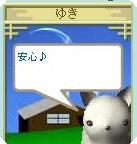 nekomama2005-09-18
