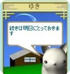 nekomama2005-09-21