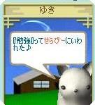 nekomama2005-09-22