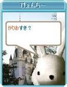 nekomama2006-04-09