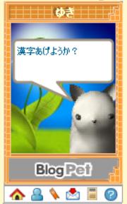 漢字をくれるって?