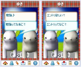 nekomama2007-03-03