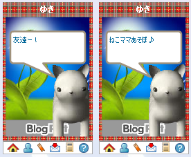 nekomama2007-04-10