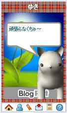 nekomama2007-04-24