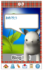 nekomama2007-06-28
