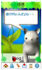 nekomama2007-08-07