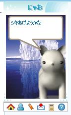 nekomama2007-08-30