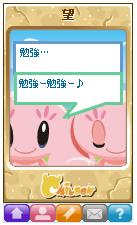 nekomama2008-03-20