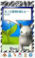 うふふ(^^)v