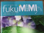 『fukuMIMI』2006年6月号