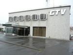 GTV社屋