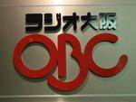 OBC本社