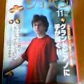 nohachan2004-10-30
