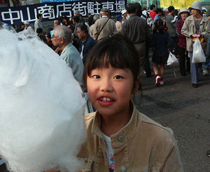 nohachan2005-11-03