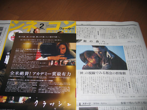 nohachan2006-02-07