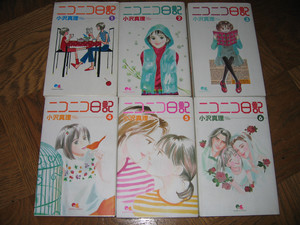 nohachan2006-04-14