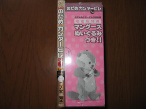 nohachan2006-06-15