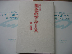 nohachan2006-06-17