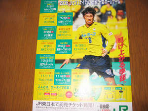 nohachan2006-06-29