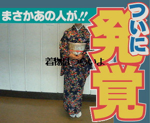 nohachan2006-12-10