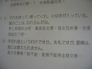 nohachan2007-10-25