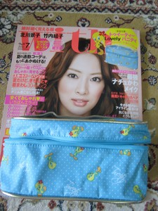 nohachan2010-06-25
