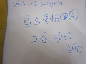 nohachan2010-06-27