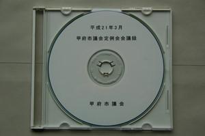 nonaka122009-05-19