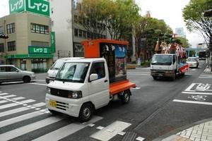 nonaka122010-04-15