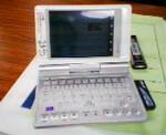 nurikabe-majin2003-08-04