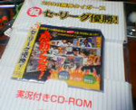 nurikabe-majin2003-10-04