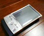 nurikabe-majin2003-10-30