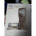 nurikabe-majin2004-02-06
