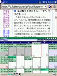 nurikabe-majin2004-03-09