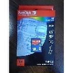 nurikabe-majin2004-03-21