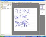 PhatNotes2 Beta version on Desktop
