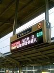 nurikabe-majin2004-12-11
