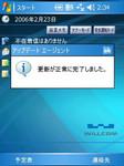 nurikabe-majin2006-02-24