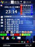 nurikabe-majin2006-10-22