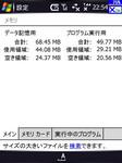 nurikabe-majin2006-11-13