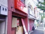 nurikabe-majin2007-08-12